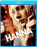 ハンナ[Blu-ray/ブルーレイ]