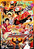 スーパー戦隊シリーズ 手裏剣戦隊ニンニンジャー VOL.7[DVD]