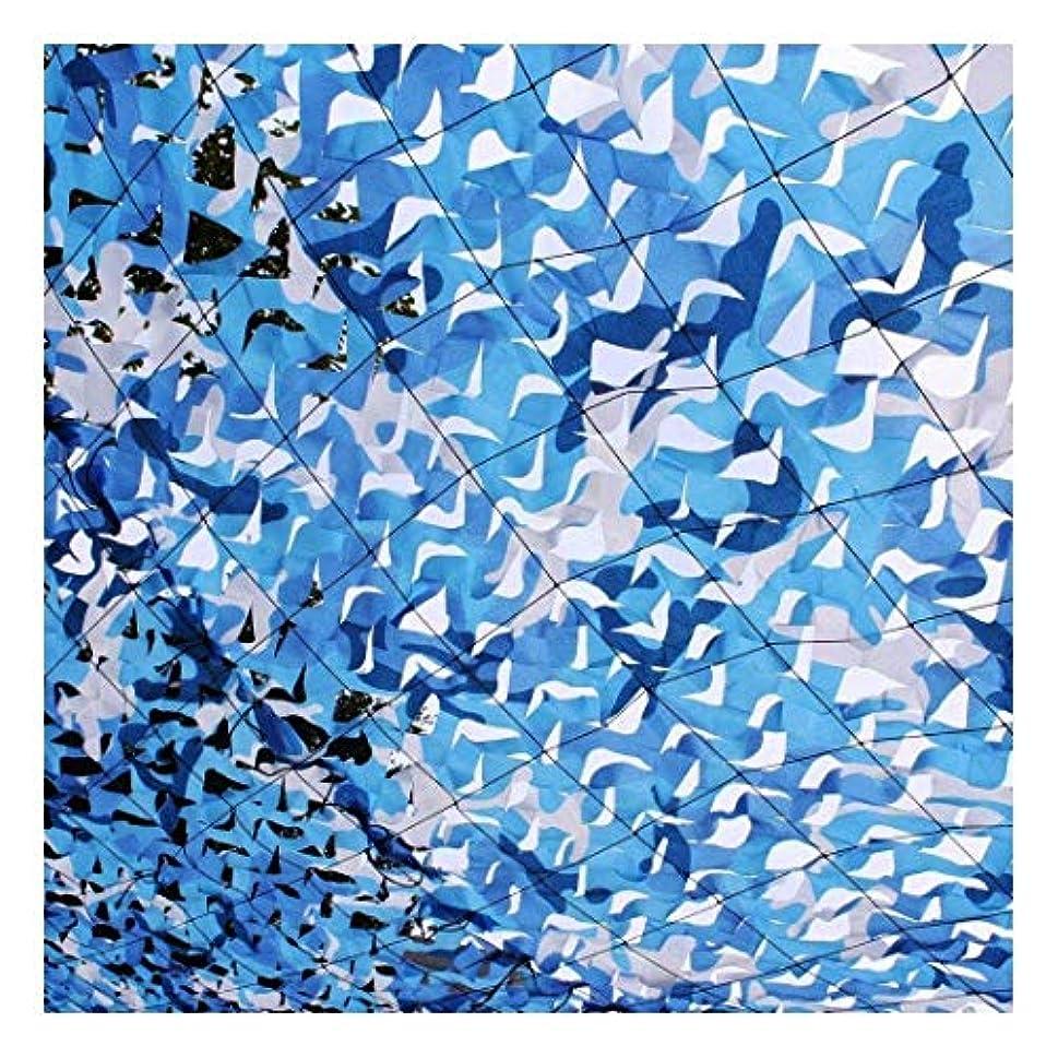 基礎理論道路大人遮光ネット迷彩ネット 迷彩ネット、日よけネット日焼け止めネット傘キャンプガーデンパーティーの装飾2 * 3メートル (Size : 2*8m)