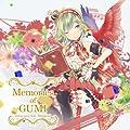 Memories of GUMI 2009-2013 feat.Megpoid 上巻 通常盤 (ジャケットイラストレーター MACCO)