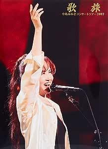 歌旅-中島みゆきコンサートツアー2007- [DVD]
