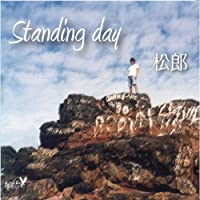 Standing day