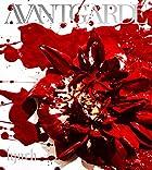 AVANTGARDE (初回限定盤)(在庫あり。)