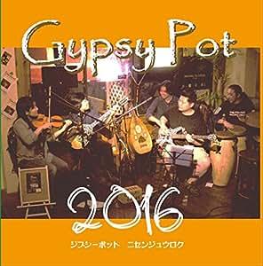 Gypsy Pot 2016