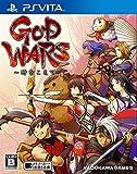 GOD WARS ~時をこえて~ (【早期予約5大特典】 同梱) - PS Vita