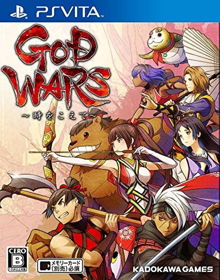 注ぎます古風な匿名GOD WARS ~時をこえて~ - PS Vita