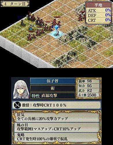 雷子 紺碧の章 - 3DS