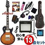 RITTER バッグ付!エレキギター入門13点セット|Aria Pro II  PE-350 VS /ヴィンテージ・サンバースト /チェリーサンバースト アリアプロ2 ・軽量&胴薄ボディ・レスポールタイプ
