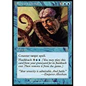 Magic: the Gathering - Fervent Denial - Odyssey by Magic: the Gathering [並行輸入品]