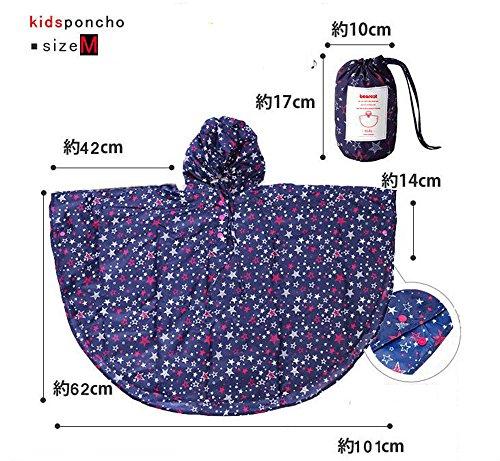EZOM 超軽量 かわいい キッズ レインコート 撥水加工 レインウェア ポンチョ かっぱ 子供 男女兼用 収納袋付き (M, ブルー)