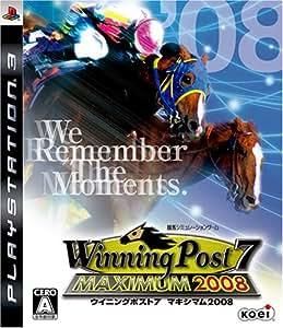 ウイニングポスト7 マキシマム2008 - PS3