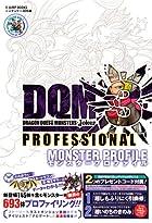 ドラゴンクエストモンスターズジョーカー3 プロフェッショナル N3DS版 モンスタープロファイル