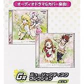 一番くじプレミアム アイドルマスター PART3 G賞 ミュージックディスクコレクション 全2種セット