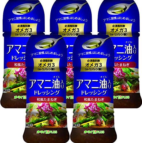 日本製粉 アマニ油入りドレッシング(和風たまねぎ) お得な5本セット