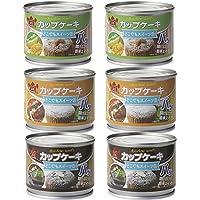 トーヨーフーズどこでもスイーツ缶 カップケーキ6缶セット(カップケーキ缶 3種×2缶)