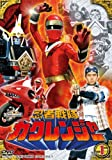 忍者戦隊カクレンジャー Vol.1 [DVD] / 特撮(映像) (出演)