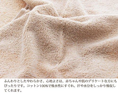 ジャパンネット『神様のタオルオーガニック綿を使ったやさしいバスタオル』