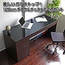 パソコンデスク ガラス トップ 120cm幅 3段チェスト 2点セット 書斎デスク ライティングデスク ハイタイプ pcデスク 木製 HMA009