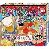 しんちゃんなまいきセット2 6入 食玩:粉末清涼飲料(クレヨンしんちゃん)