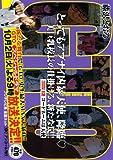 GTO コードネームは天使 アンコール刊行 (プラチナコミックス)