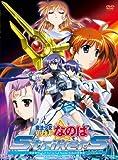 魔法少女リリカルなのはStrikerS Vol.4 [DVD]