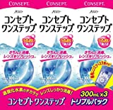 AMO コンセプトワンステップトリプルパック(300ml×3本) ソフトレンズ用洗浄・消毒液