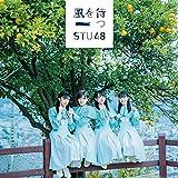 2nd Single「風を待つ」 TypeB 初回限定盤