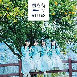 2nd Single「風を待つ」TypeB 初回限定盤
