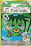 ピュアスマイル 『日本昔話あーとますく』(泣き虫河童/なごみの香)10枚セット