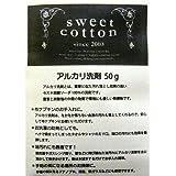 Amazon.co.jpアルカリ洗剤 50g