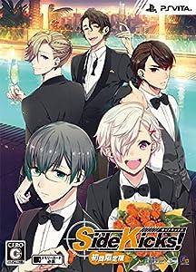 Side Kicks! 初回限定版 予約特典(ドラマCD) 付 - PS Vita