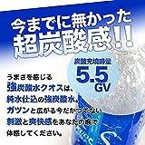 強炭酸水 KUOS クオス 大分県日田産 500ml×24本