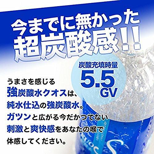 強炭酸水KUOSクオス大分県日田産500ml×24本