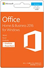 Microsoft Office Home and Business 2016 (最新 永続版)|カード版|Windows|PC2台