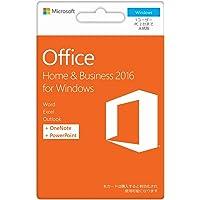 【旧商品/販売終了】Microsoft Office Home and Business 2016 (永続版)|カード版|Windows|PC2台