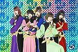 サマバリ(CD+Blu-ray)(初回限定盤)