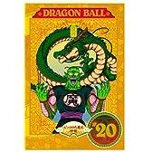 DRAGON BALL #20 [DVD]