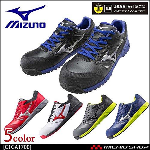 ミズノ 安全靴 プロテクティブスニーカー C1GA1700 オールマイティLS 紐タイプ Color:14ネイビー×シルバー×グリーン 26.5
