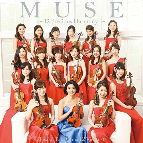 MUSE〜12 Precious Harmony〜