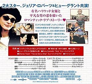 ノッティングヒルの恋人[AmazonDVDコレクション] [Blu-ray]