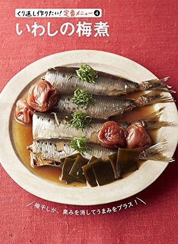 「教えて! 笠原さん はじめてでもおいしく作れる魚料理」の画像検索結果