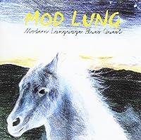 Modern Language Blues Quest