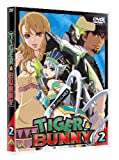 TIGER & BUNNY 2[DVD]