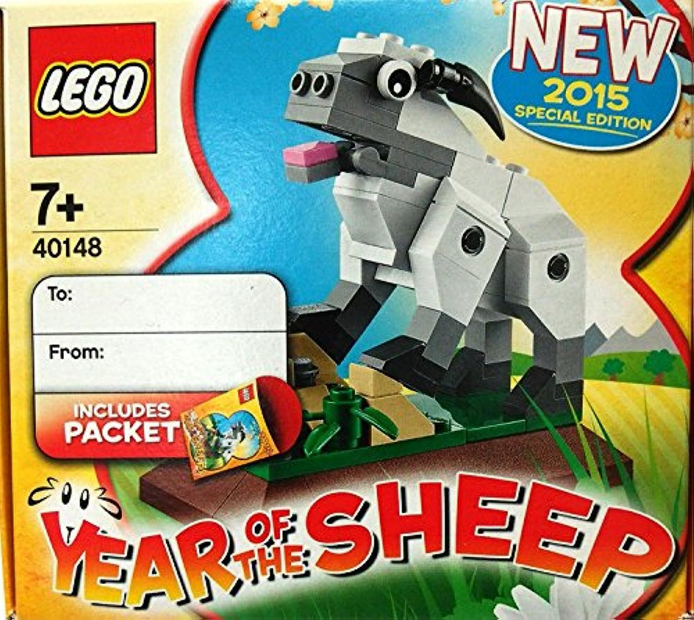 レゴ 40148 YEAR OF THE SHEEP NEW2015スペシャルエディション