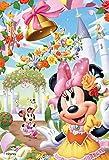 99ピース ジグソーパズル ディズニー 花の国 【プチライト】(10x14.7cm)
