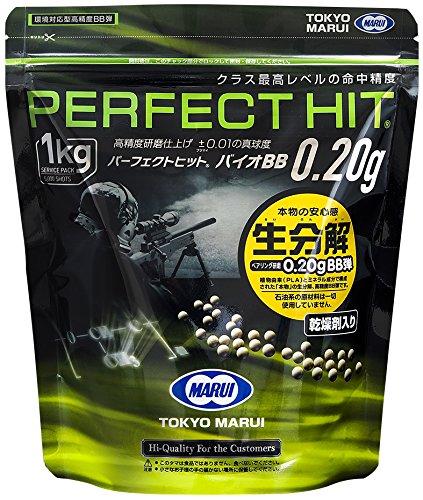 東京マルイ パーフェクトヒット バイオ 0.2g BB弾 1kg 5000発入
