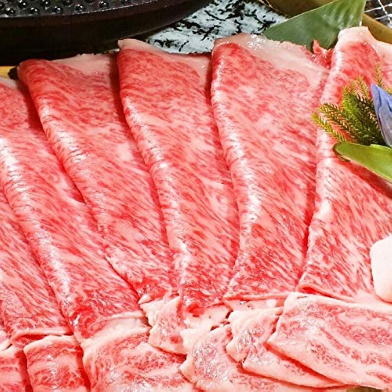 ストローライム大腿【米沢牛卸 肉の上杉】 米沢牛 リブロース すき焼き用 300g ギフト用化粧箱仕様