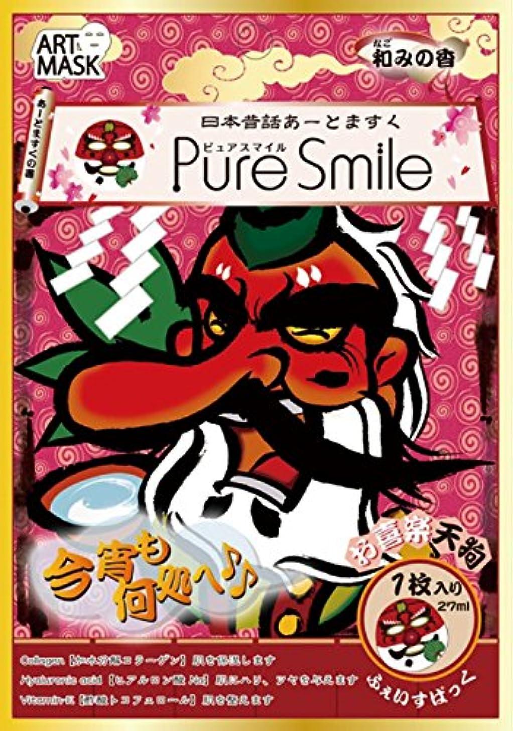 ピュアスマイル 『日本昔話あーとますく』(お喜楽天狗/なごみの香)