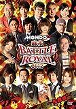 麻雀 BATTLE ROYAL 2012 ~先鋒戦~[DVD]