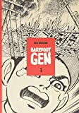 Barefoot Gen vol.1: A Cartoon Story of Hiroshima (Barefoot Gen)